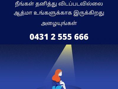 75625235_2145169292454997_5676893553431674880_o