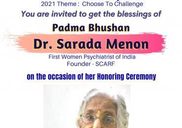 Honouring #Padma_Bhusan #Dr. Sarada Menon, #India's_First_Woman_Psychiatrist, SAMANWI- #Women's_Day